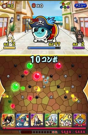 kongbakpao_taiko_game2