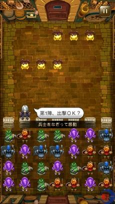 kongbakpao_uchipazu_game1