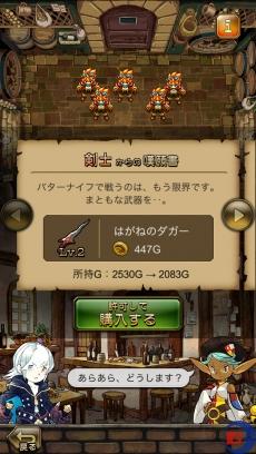 kongbakpao_uchipazu_game3