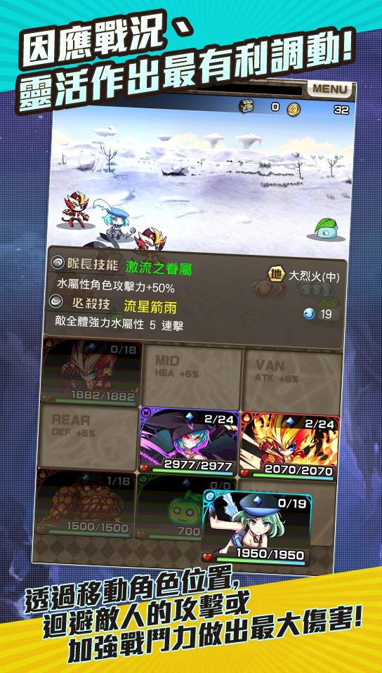kongbakpao_astral_game4