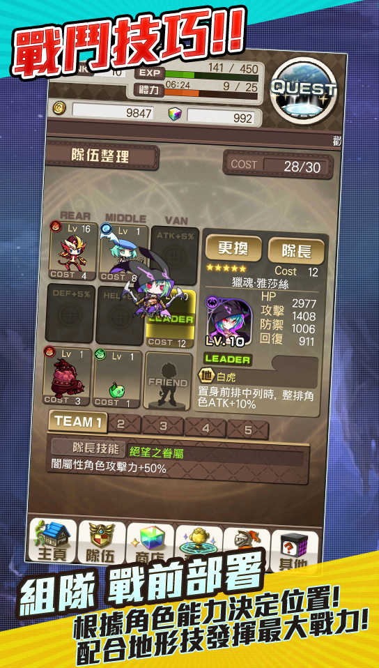 kongbakpao_astral_game5