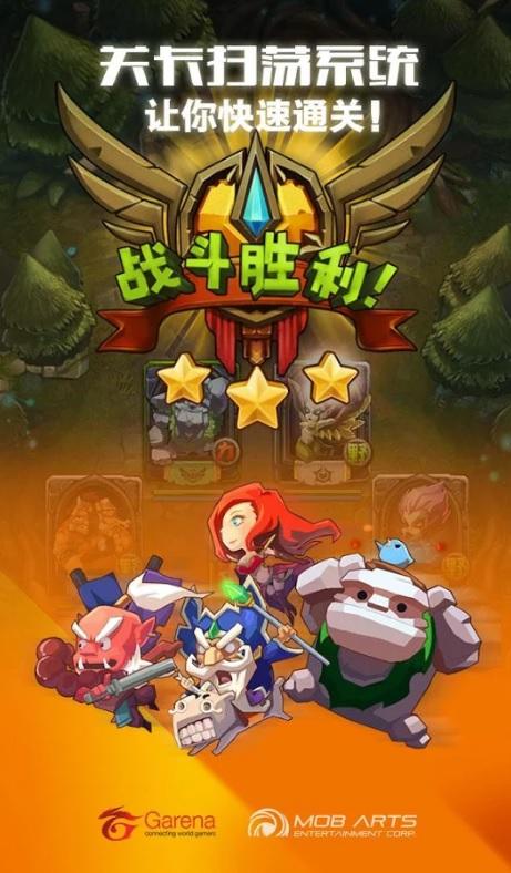 kongbakpao_duota_game3