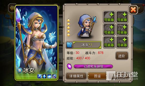 kongbakpao_lod_game1