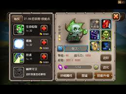kongbakpao_lod_game3