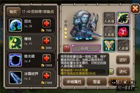 kongbakpao_lod_game4