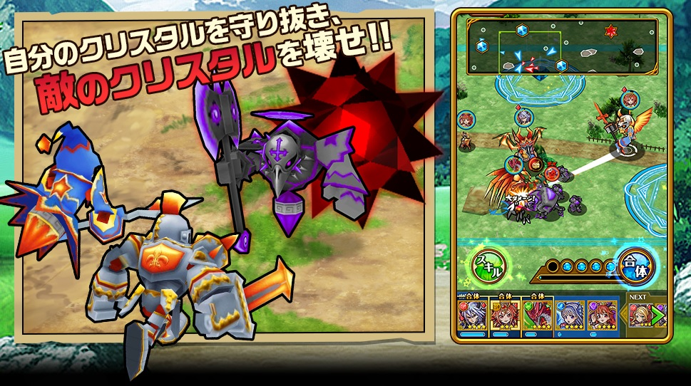 kongbakpao_majyokure_game1