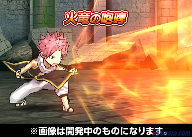 kbp_fairytail_game1