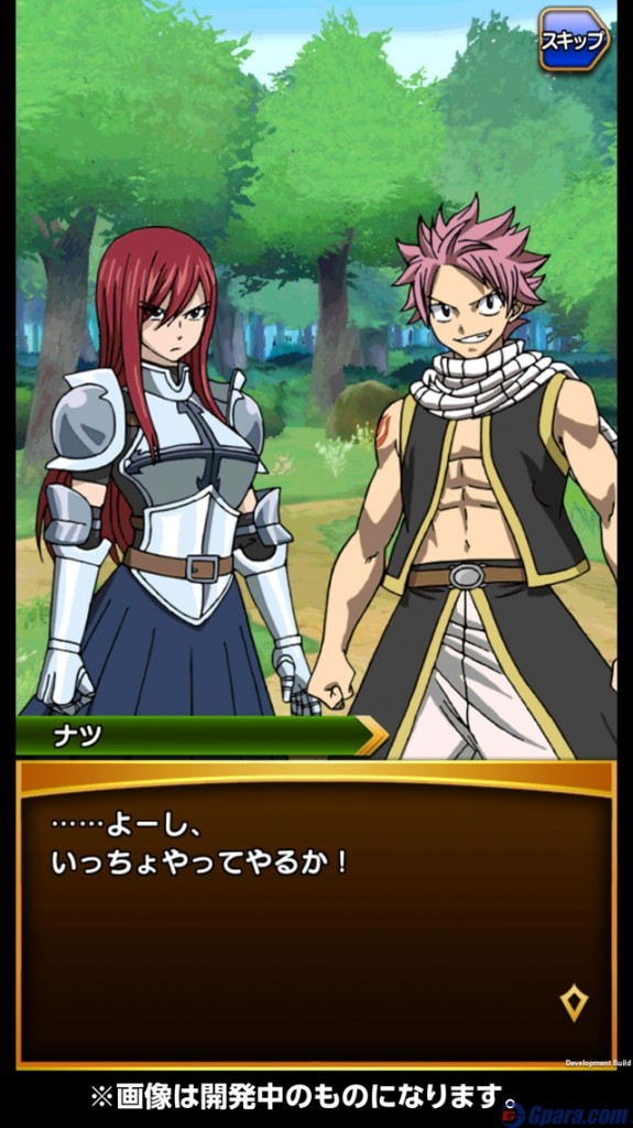 kbp_fairytail_game3