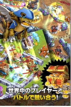 kongbakpao_Castlefantasia_game2