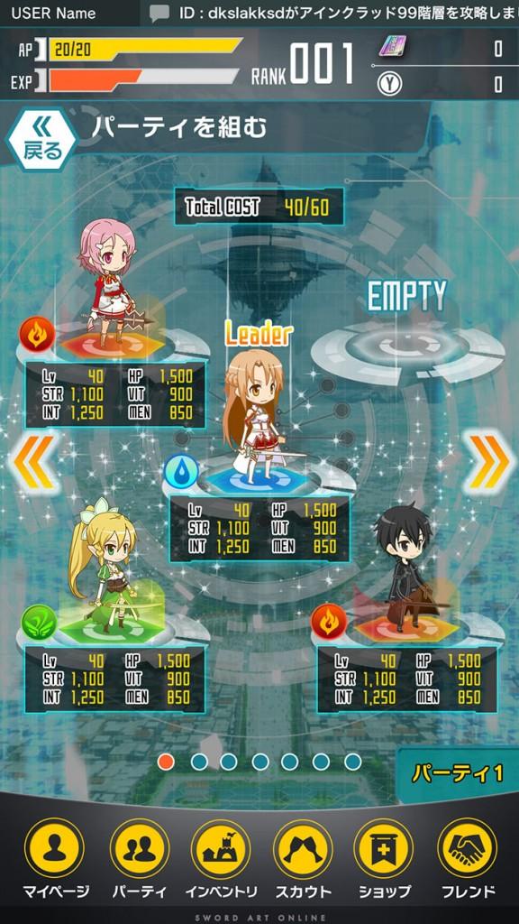 kongbakpao_SAO_game1