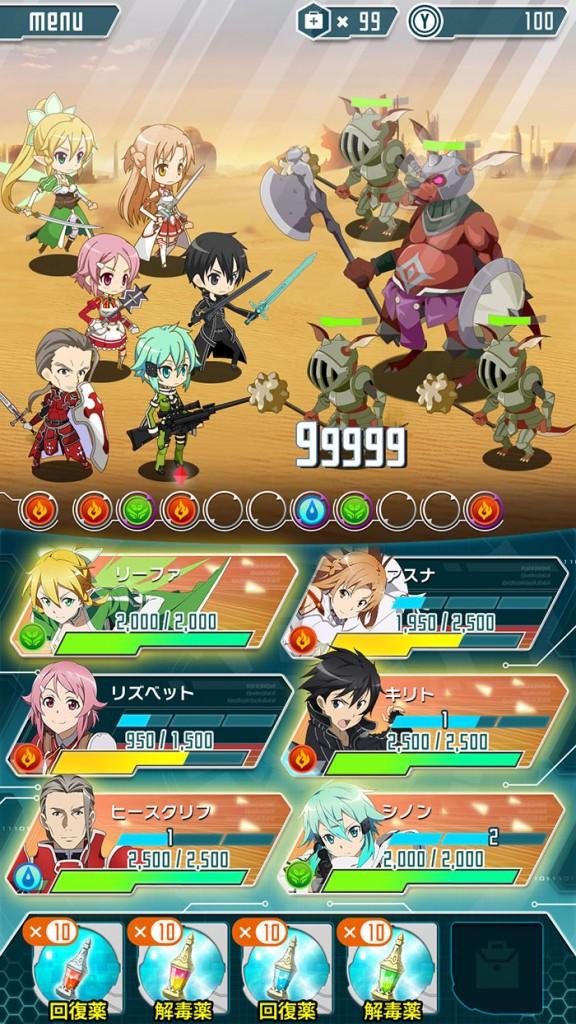 kongbakpao_SAO_game2