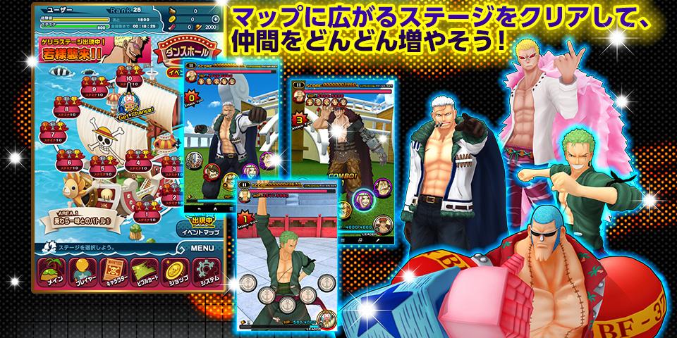 kongbakpao_onepiecedance_game2