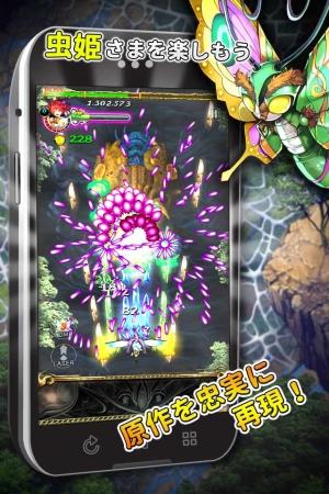 kongbakpao_princessbug_game1