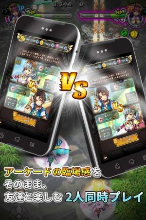kongbakpao_princessbug_game2