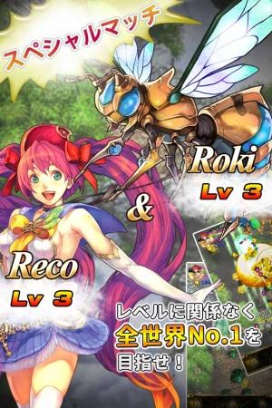 kongbakpao_princessbug_game4
