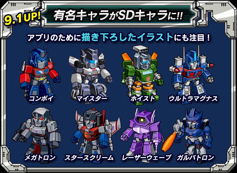 kbp_transformers_game1