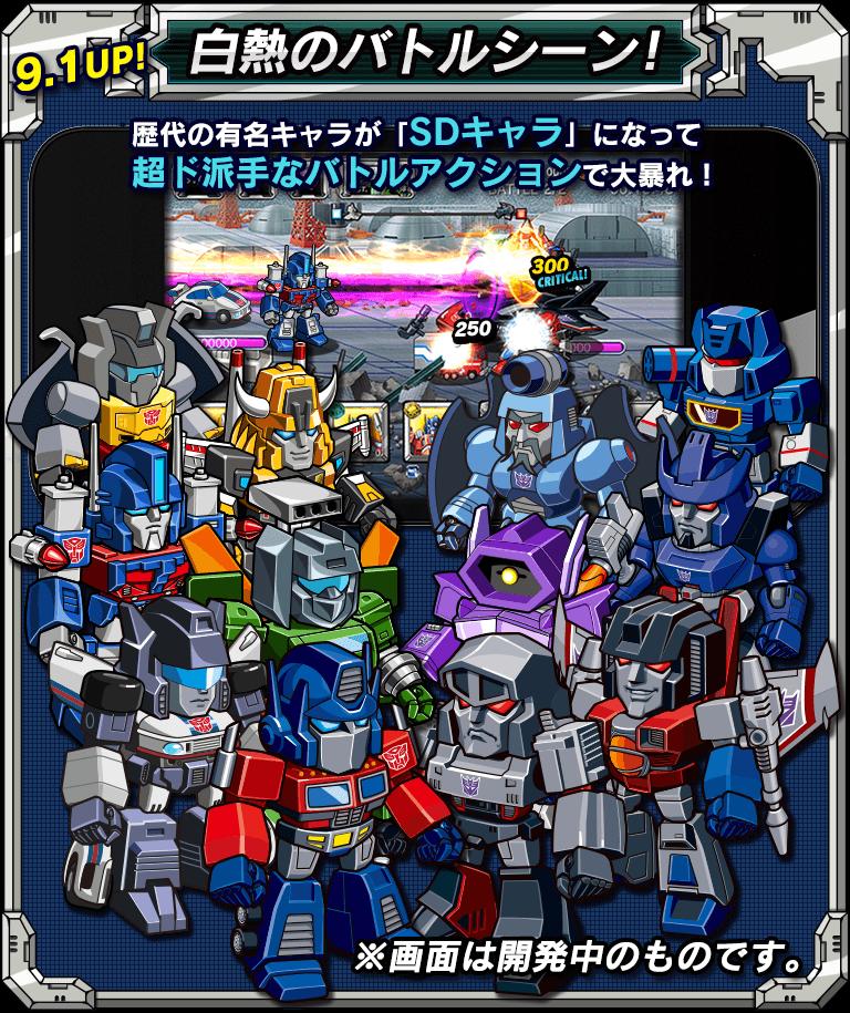 kbp_transformers_game2