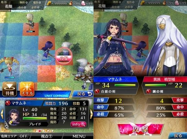 kongbakpao_pok_game3