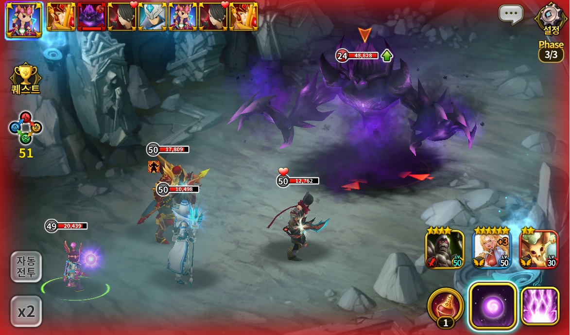 kongbakpao_elunesaga_game2