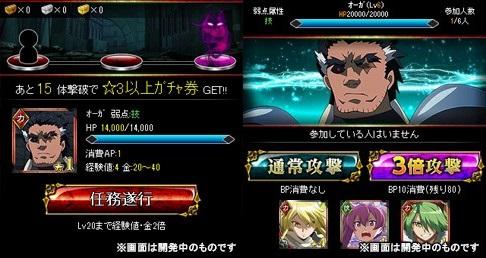 kbp_akame_game1