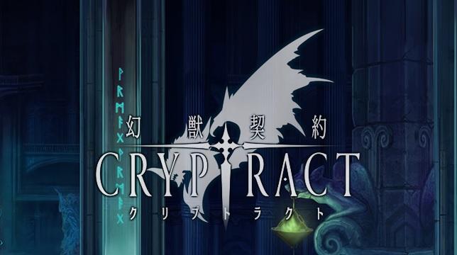 kongbakpao_cryptract_banner