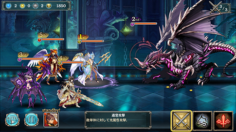 kongbakpao_cryptract_game1