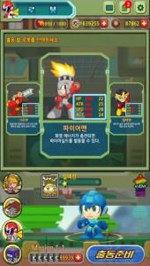 kongbakpao_rockmangg_game3