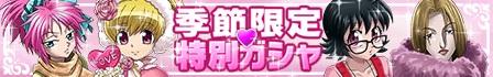 kongbakpao_hxh_event30_char5