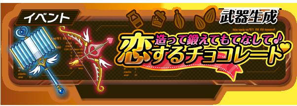 kongbakpao_sao_event6_game1