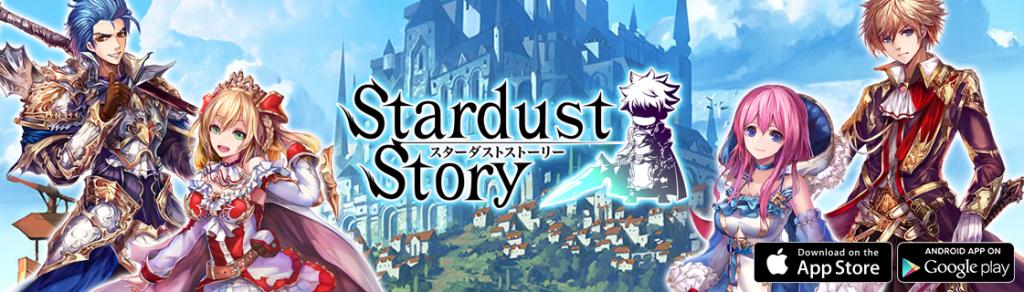 kongbakpao_starduststory_banner1