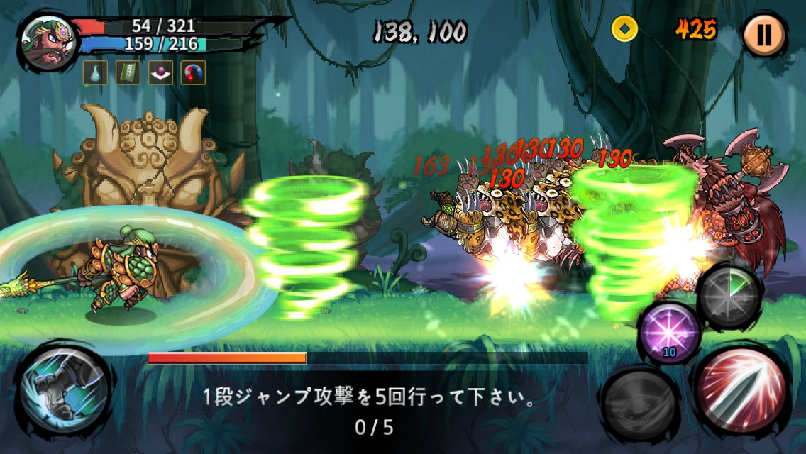 kbp_sangokushirush_game3