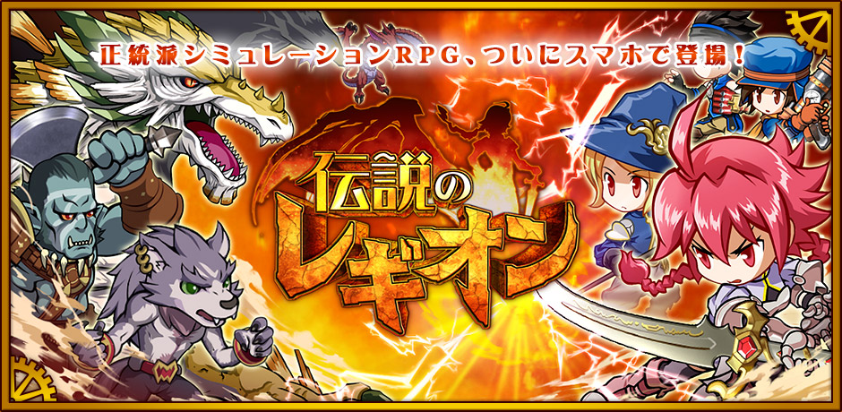 kongbakpao_Legionoflegends_banner