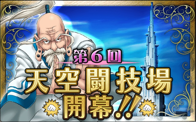 kongbakpao_hxh_event34_banner2