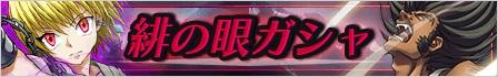 kbp_hxhevent38_banner2