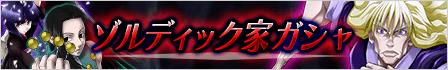 kbp_hxhevent39_banner2