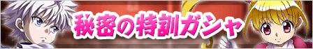 kbp_hxhevent42_banner1