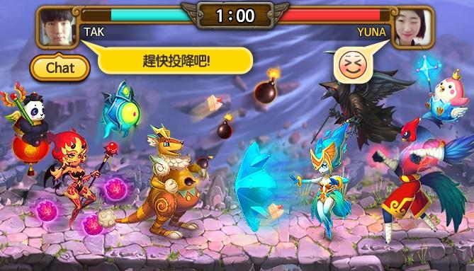 kbp_wooparoo_game2