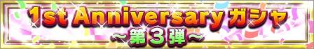 kbp_hxh_event48_banner3