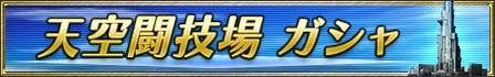 kbp_hxhevent47_banner3