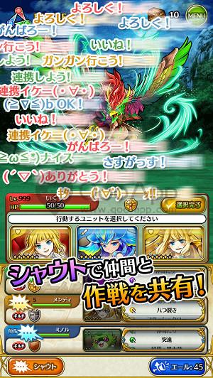 kbp_dragonshout_game1