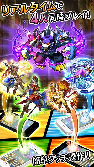 kbp_dragonshout_game2