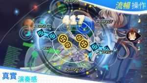 kbp_hachihachi_game1