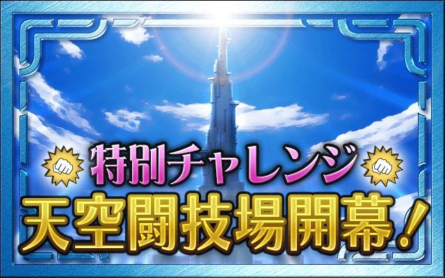 kbp_hxh_event51_banner2