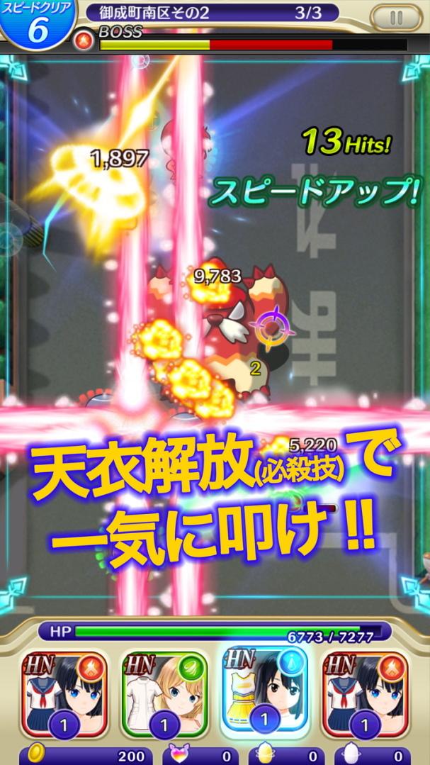 kbp_strikegirls_game3