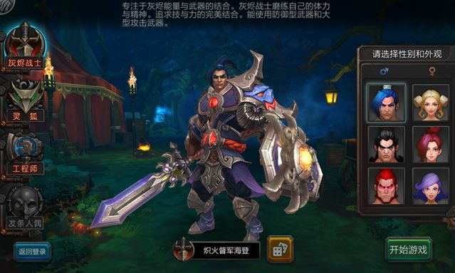 kbp_torchlightmobile_game1