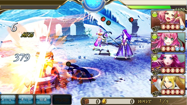 kbp_newworld_game4