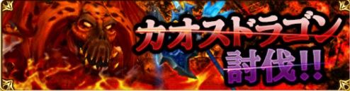 ffgm_event2_banner