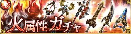 ffgm_event3_banner2