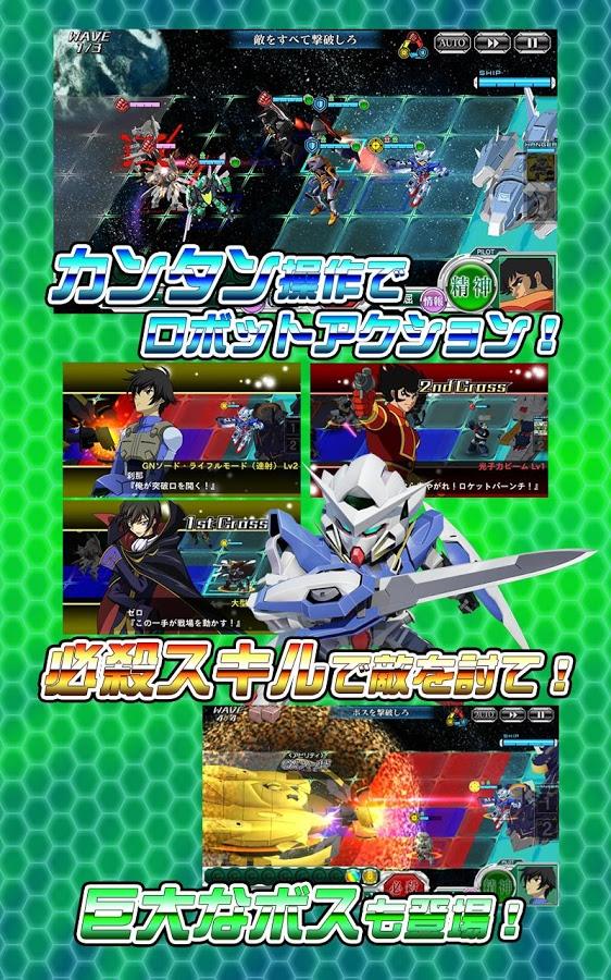 kbp_superrobotwars_game4