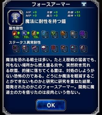 chimera_reward